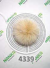 Меховой помпон Песец, Телесный, 8 см, 4339, фото 2