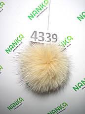 Меховой помпон Песец, Телесный, 8 см, 4339, фото 3