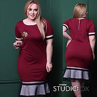 Платье SF18з-222