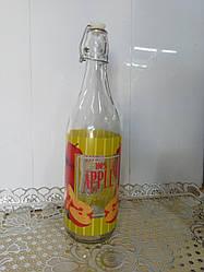 Бутылка на зажиме с деколью 1л