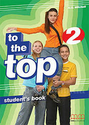 To the Top 2 Student's Book / Учебник