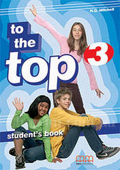 To the Top 3 Student's Book / Учебник