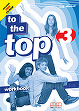 To the Top 3 Workbook + Audio CD-ROM / Рабочая тетрадь с диском