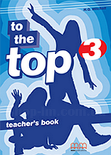To the Top 3 Teacher's Book / Книга для учителя