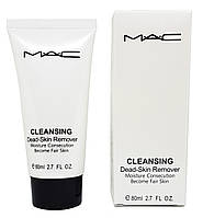 Гель-пилинг MAC Dead Skin Remover #B/E