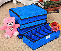 Набор из трех органайзеров для хранения нижнего белья, носков , платков синий