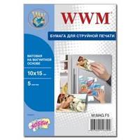 Фотобумага WWM, матовая Magnetic, 100х150 мм, 5л