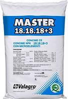 Мастер NPK 18.18.18+3 - комплексное минеральное удобрение, Valagro