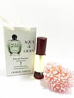 Giorgio Armani Acqua di Gioia - Travel Perfume 35ml #B/E