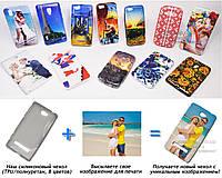 Печать на чехле для HTC Windows Phone 8s a620e (Cиликон/TPU)
