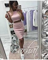 Женский модный костюм-двойка топ и юбка-карандаш