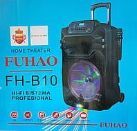 Портативная акустика FUHAO FH-B10 USB/FM/Bluetooth, фото 1