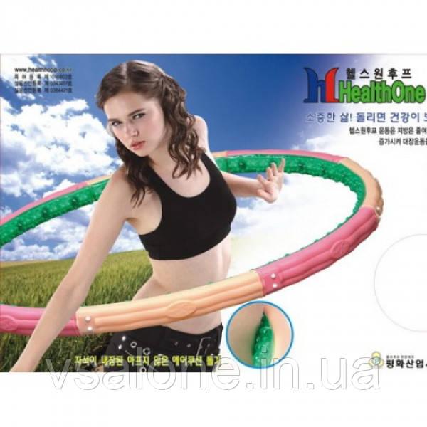 Масажний Обруч розбірної Health One Hoop Хула Хуп 3,1 кг