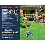 Бензокоса Беларусмаш ББТ-6300 мотокоса, фото 4