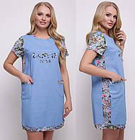 Платье туника женская летняя с карманами лен и трикотажбольших размеров