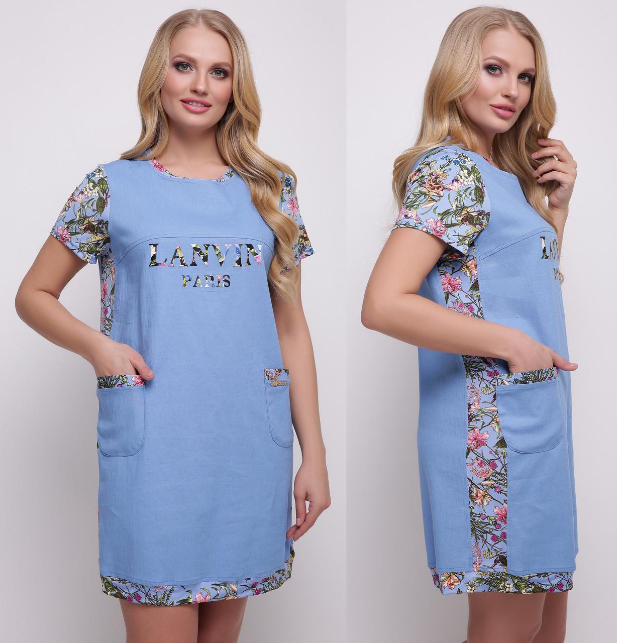 Платье туника женская летняя с карманами лен и трикотаж больших размеров -  Интернет магазин Sport- 24df2b2bb1f