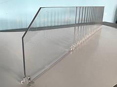 Разделитель Optimal™+ с насечками, высота 120 мм б/у
