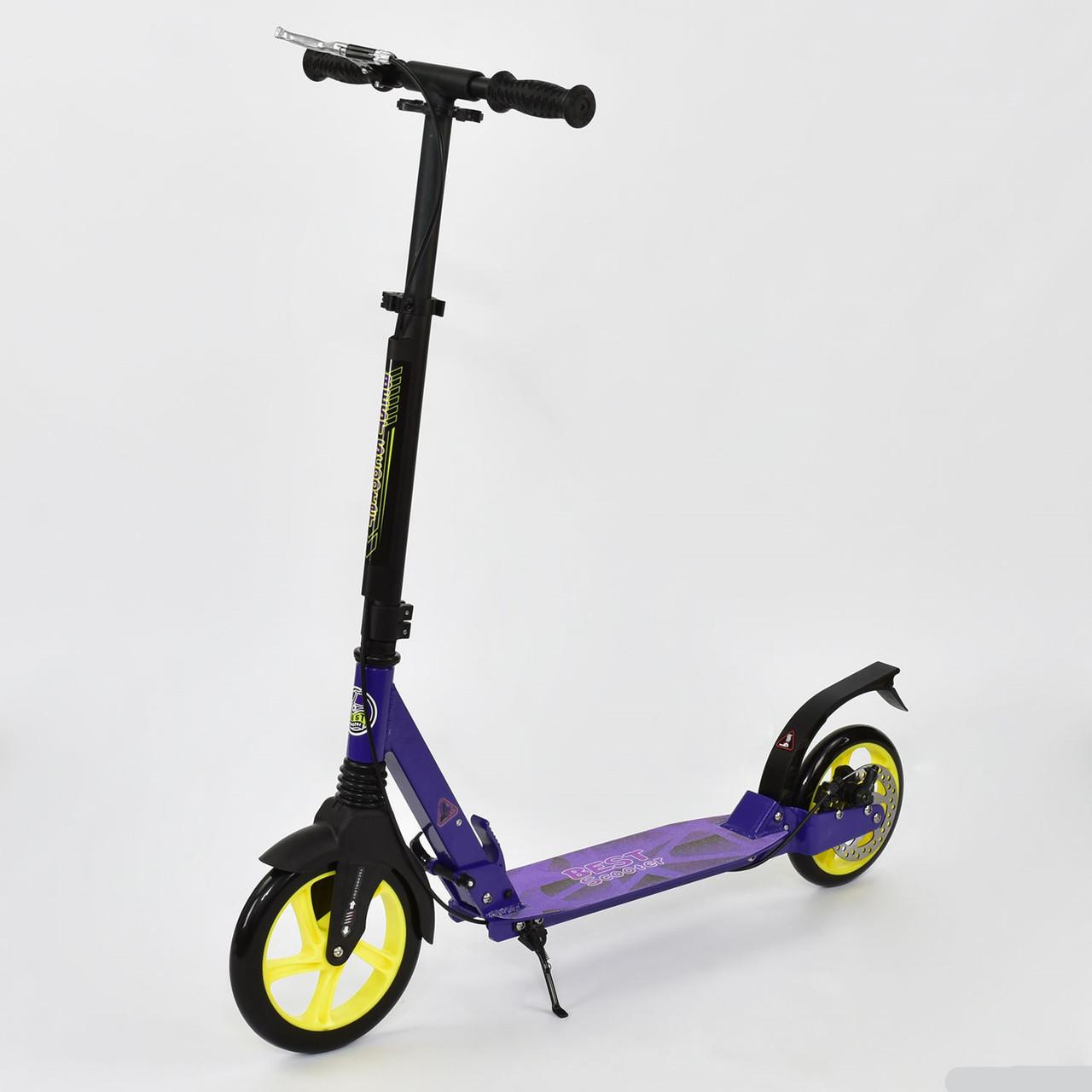 Алюмінієвий Самокат S 00149 фиолето колеса PU, переднього-23 см, заднього - 20 см, 2 амортизатора дисковий тормо
