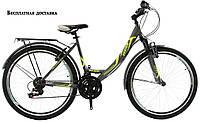 Женский велосипед Titan ELITE 26