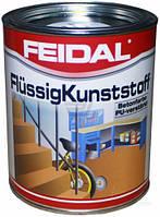 Жидкий пластик Feidal Flussig Kunststoff (RAL 7001 серебристо-серый) 0,75 л