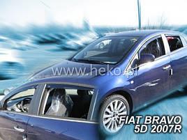Дефлекторы окон (ветровики)  FIAT BRAVO - 5D 03.2007R →(HEKO)
