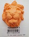 Барвник Помаранчевий харчовий (Краситель оранжевый пищевой) , фото 5