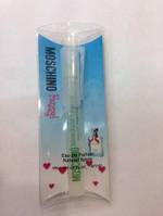 Пробник духи-ручка Moschino Funny 8ml #B/E