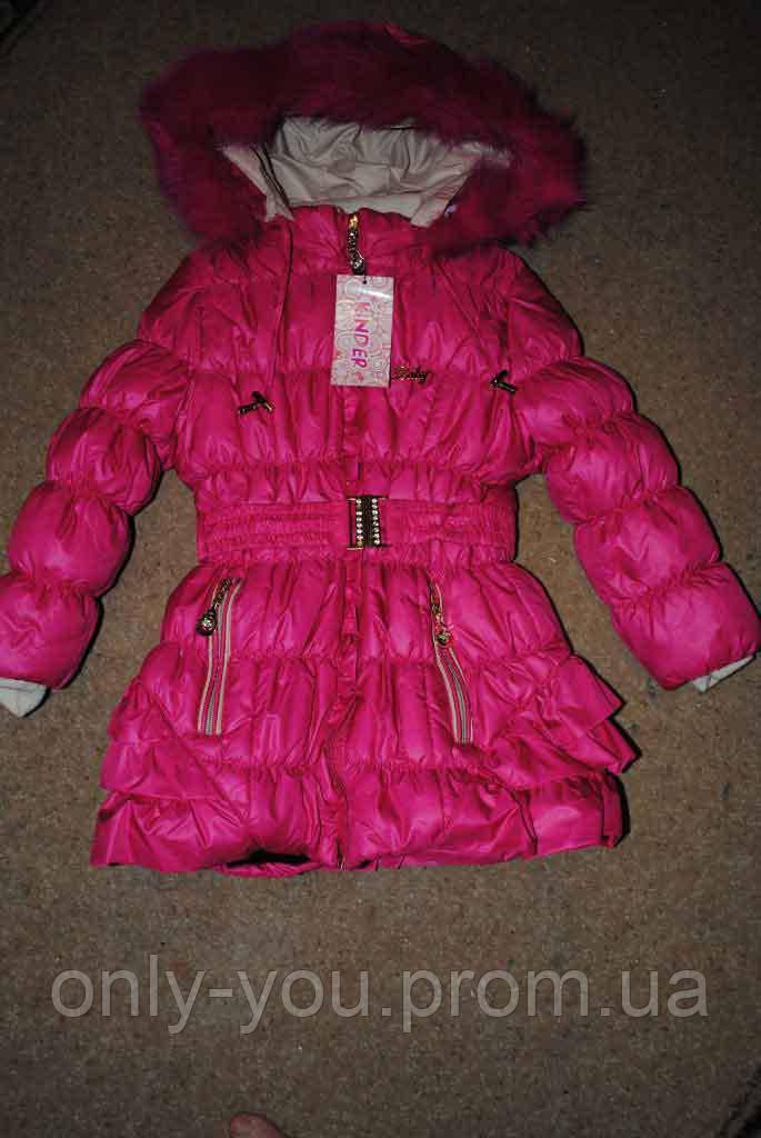 Пальто зимове для дівчаток рожеве - Интернет-магазин
