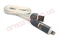USB micro iphone шнур (N-9)
