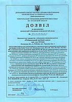 Розробка та виготовлення паспортів машин, механізмів, устатковання підвищеної небезпеки