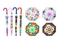 Зонт с принтом, длина - 90 см, диаметр раскрытия - 80 см,  в пакете