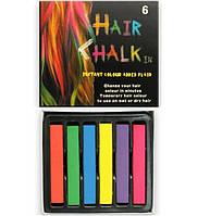 Мелки для волос Hair Chalk 6шт #B/E