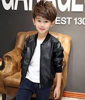Куртка для хлопчиків PU-шкіра чорна 9631