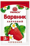 Краситель пищевой сухой порошкообразный Красный