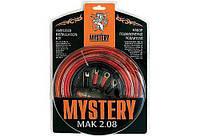 Набір для підключення підсилювача Mystery MAK 2.08