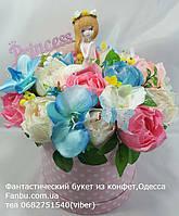"""Букет из конфет """"Для принцессы""""№25"""