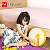Потолочный умный светильник Xiaomi Yeelight Children LED Ceiling Light, BLUE -  с пультом ДУ и WiFi!, фото 10