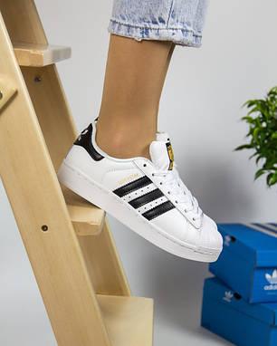 Женские кроссовки в стиле Adidas Superstar  (36, 37, 38, 39, 40 размеры), фото 2