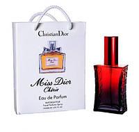 Christian Dior Miss Dior Cherie - Travel Perfume 50ml #B/E