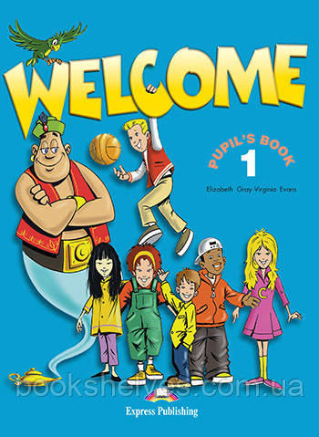 WELCOME 1 Student's Book With Alphabet Book