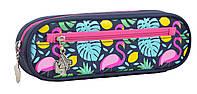 Пенал мягкий Flamingo 531834