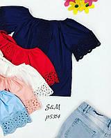 Легкая блуза с открытыми плечами , фото 1