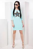 Яркое облегающее женское платье со звездой 7038, фото 1