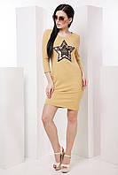 Яркое облегающее женское платье со звездой 7038/1, фото 1