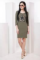Яркое облегающее женское платье со звездой 7038/3, фото 1