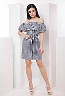 Романтический женский сарафан-туника с открытыми плечами 7039, фото 1
