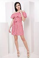 Романтический женский сарафан-туника с открытыми плечами 7039/1, фото 1