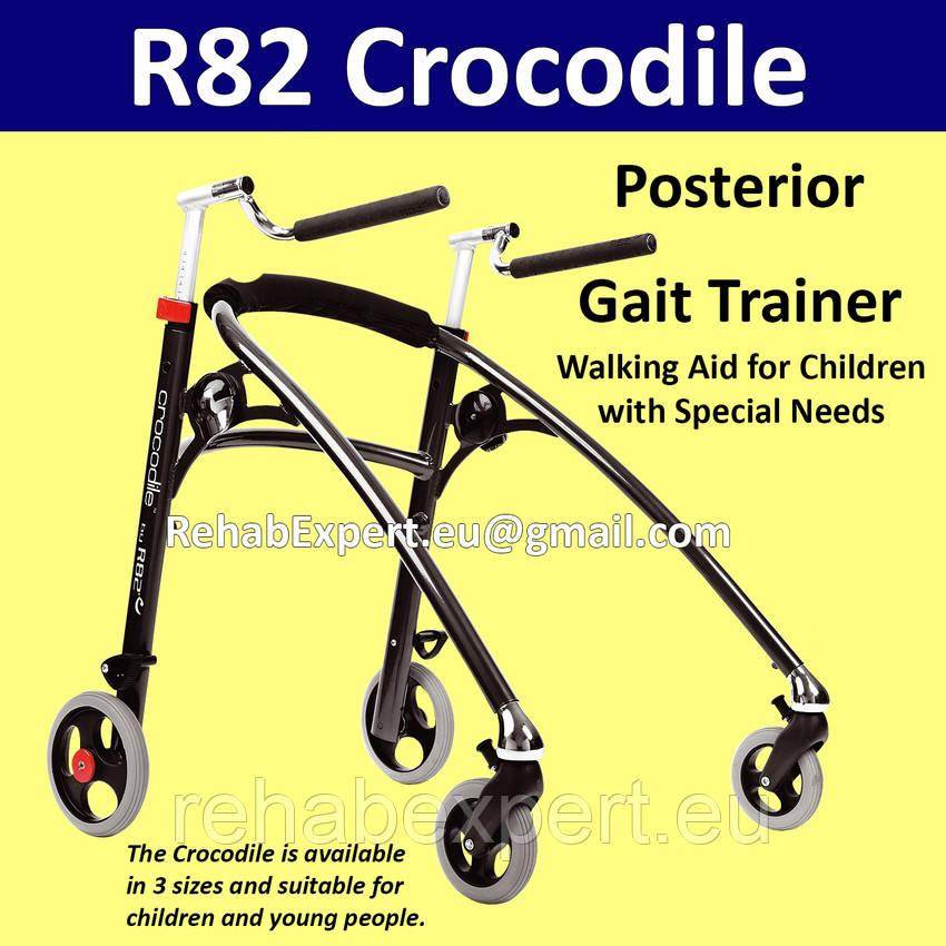 Заднеопорные ходунки для активных детей с ДЦП R82 Crocodile Gait Trainer size 3