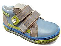 Стильные детские ботинки Renbut 29 (19,0 см) для мальчика, фото 1
