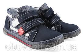 Стильные детские ботинки Renbut 29 (19,0 см) для мальчика